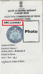 epic no. on voter id card