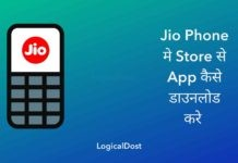Jio Phone Me Play Store Download
