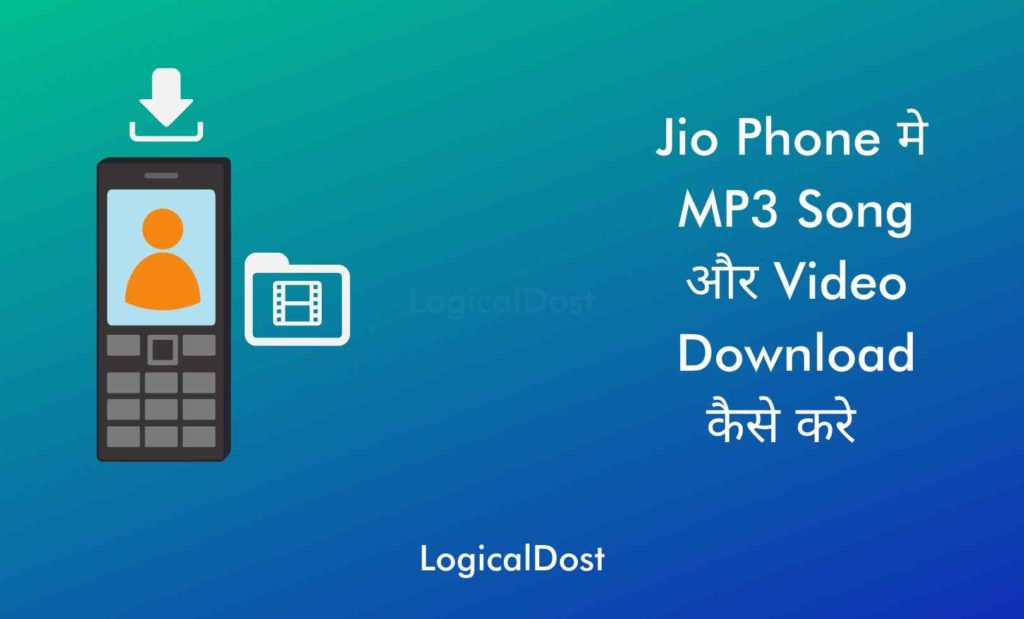 Jio Phone MP3 Song Video Download