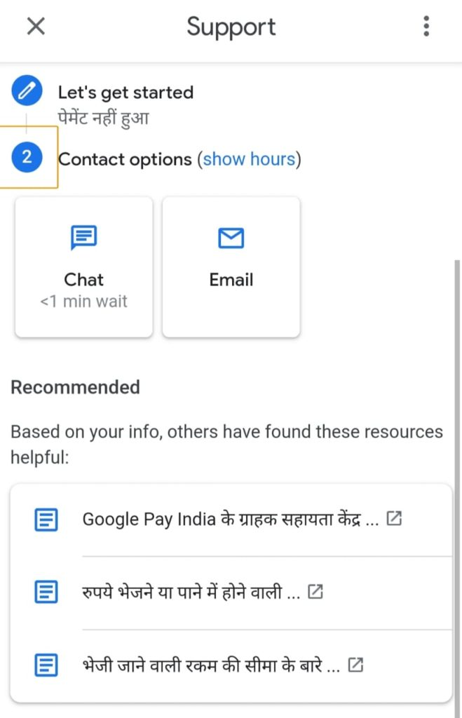 Google Pay Support Via Chat