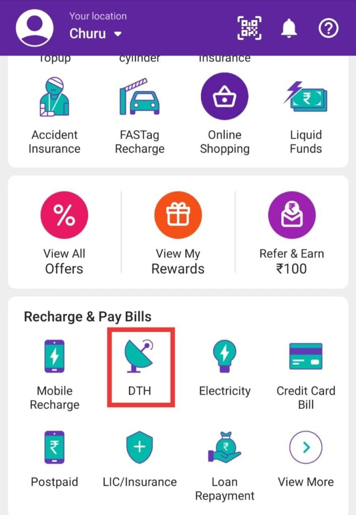 PhonePe DTH Recharge 1