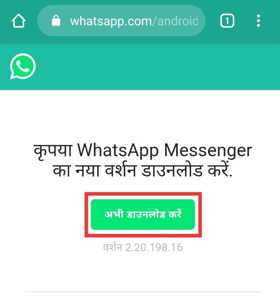 WhatsApp Download From Website