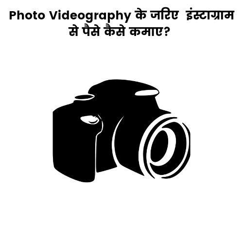 Instagram Photo Videography