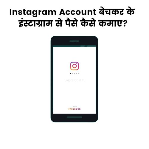 Sell Instagram Account
