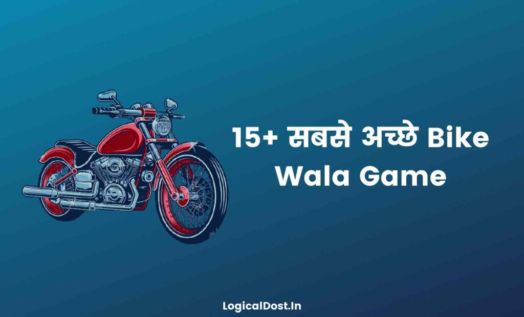 motorcycle wale game